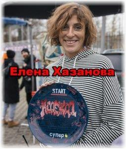 Елена Хазанова сняла сериал Надежда для Start.ru